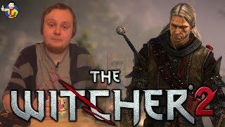 Обзор The Witcher 2 - Ведьмак VS Убийца Королей