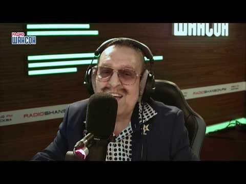 Фрагменты последнего интервью Вилли Токарева (Радио Шансон, 6 сентября 2018)