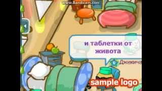 Фильм про двух агентов. 1 серия