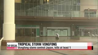 Deadly tropical storm Vongfong slams central Japan   태풍 ′봉퐁′ 일본본토 상륙... 93만명에 피난