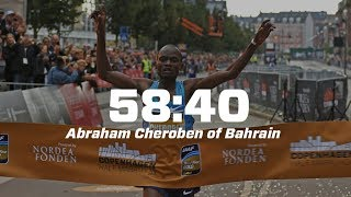 FASTEST HALF MARATHON in 2017 at COPENHAGEN [HD]