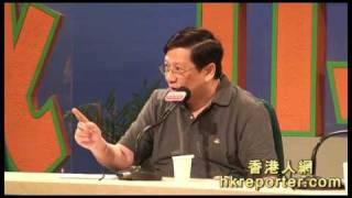 城市論壇 蕭若元及香港人網主持批評tvb節目質素