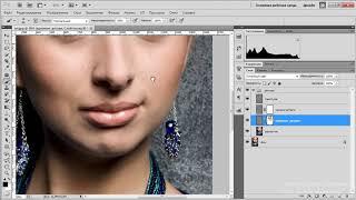 Видео уроки Фотошопа   Как сделать быстро ретушь