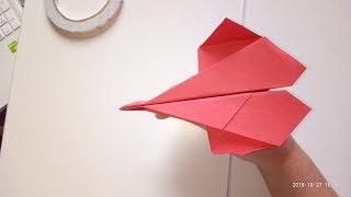 飛最遠的紙飛機 - 摺紙飛機教學