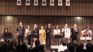 出演者 花*花・SANISAI ・初田悦子・わたなべゆう・高田志麻 specialsu...