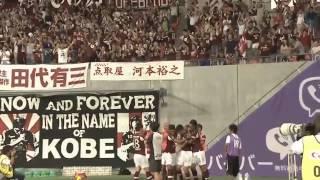 岩波 拓也(神戸)が競り合いを制してヘディングシュート! J1第21節 神戸vs仙台 thumbnail