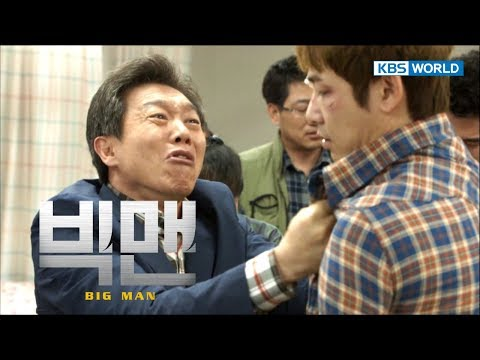 Big Man   빅맨 - EP9 [SUB : ENG, CHN, MLY, VIE, IND]