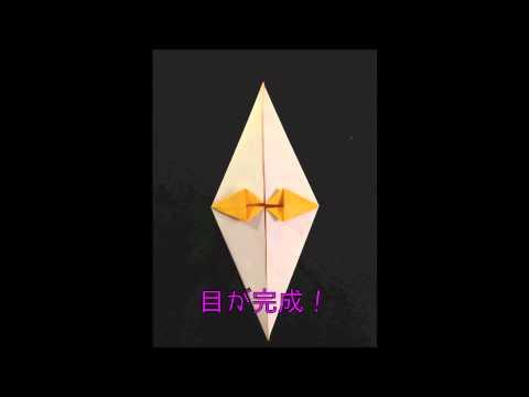 ハート 折り紙 ウルトラマン 折り紙 折り方 : youtube.com