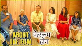 welcome-home-no-makeup-look-about-the-film-mrunal-kulkarni-sumeet-raghvan