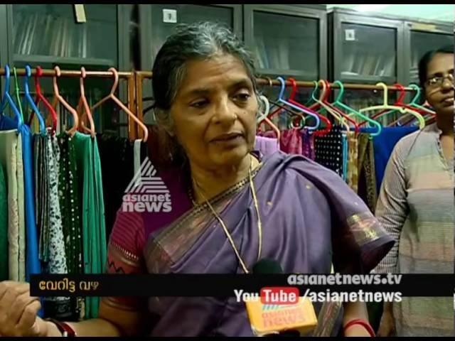 Collecting Money for Kozhikode Palliative Care in a different way