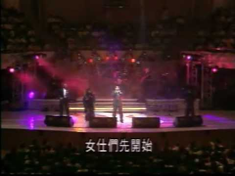 THE PLATTERS IN HONG KONG 97 (A)