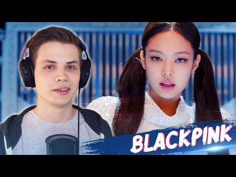 BLACKPINK - 'Kill This Love' M/V РЕАКЦИЯ