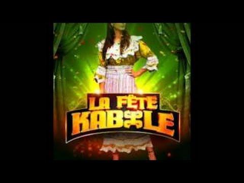 MIX KABYLE 2017 ALI IRSAN I DJ KABYLE I DJ KADER EVENTS I By AZ Events Oriental 06 59 63 69 90