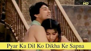 Pyar Ka Dil Ko Dikha Ke Sapna | Anubhav | Full Song | Shekhar Suman, Padmini Kolhapure