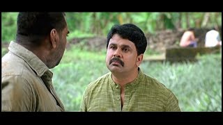 Dileep Super Hit Comedy | Malayalam Comedy | Best Comedy Scenes | Super Hit Malayalam Comedy