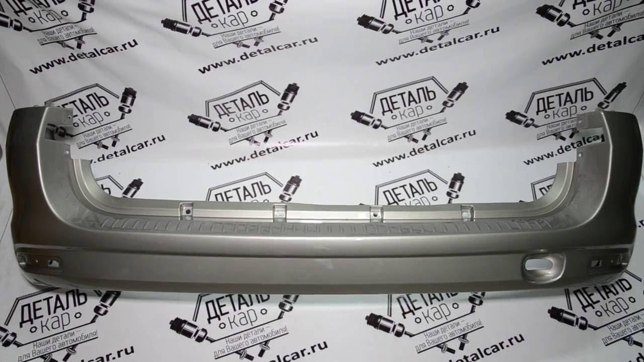 Накладка на задний бампер пластиковая для Лада Ларгус - YouTube