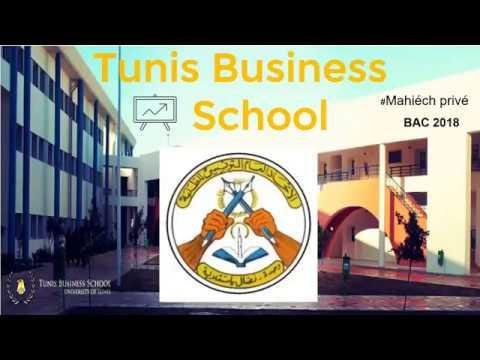 Tunis Business School 2018  التوجيه الجامعي