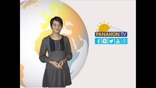 Panahon.TV | August 14, 2018, 6:00AM (Part 2)