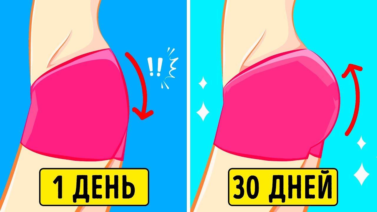 Массаж ягодицы девушке на ютубе индивидуалки белогорска амурской области