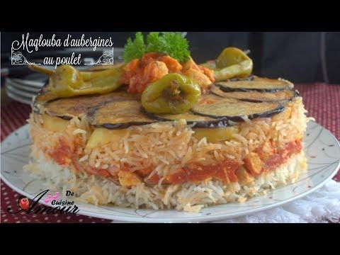 maqlouba-à-l'aubergine-au-poulet,-maklouba-plat-de-riz-aux-aubergine-et-poulet