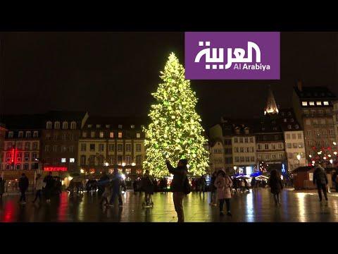 صباح العربية في أكبر أسواق الميلاد في أوروبا  - نشر قبل 51 دقيقة