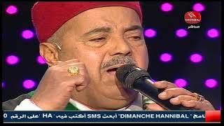 كوكتال بدوي لخليفة اسماعيل الحطاب محمد الشارني