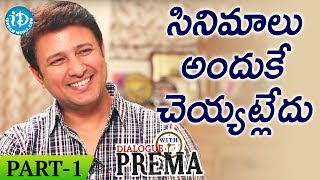 Actor Raja Exclusive Interview Part #1 || Dialogue With Prema || Celebration Of Life
