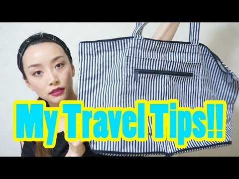 ✈ My Best Travel Tips! 旅行に持って行くもの! ✈ [English Subs]