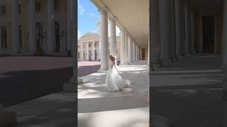 усадьба Архангельское утро невесты