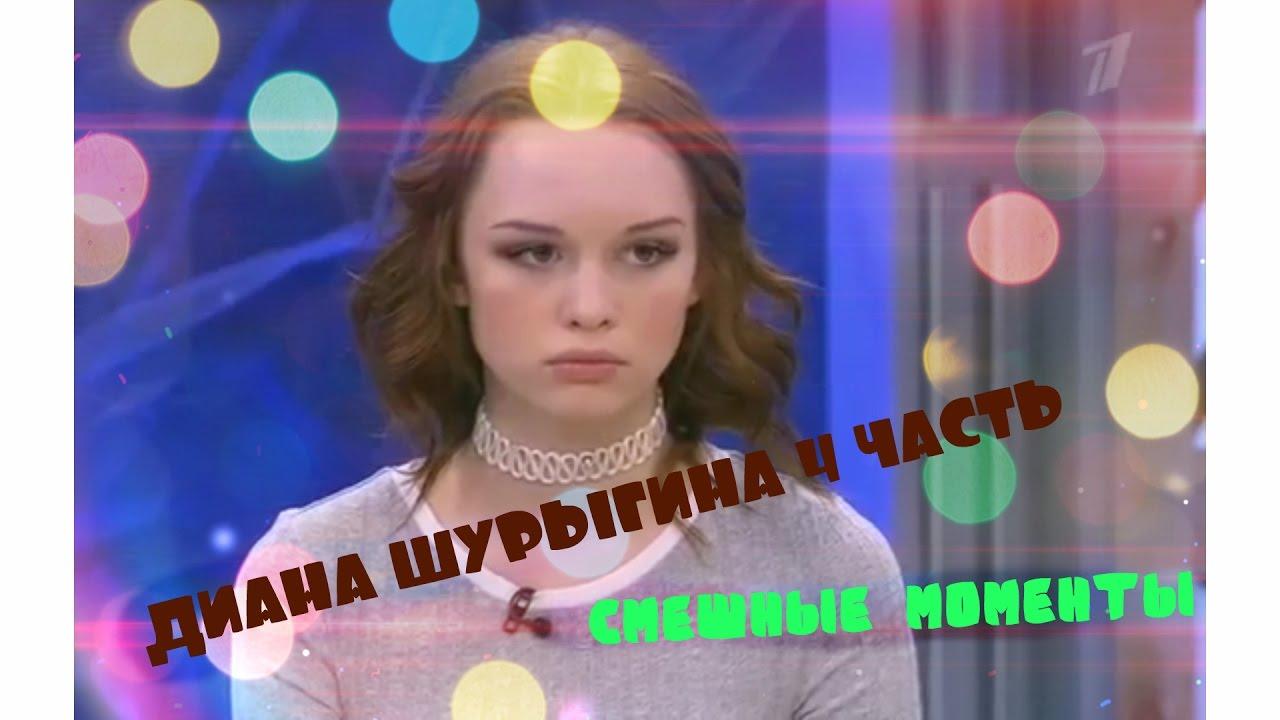 Шурыгина снова заглянула на Пусть говорят ТВ и радио