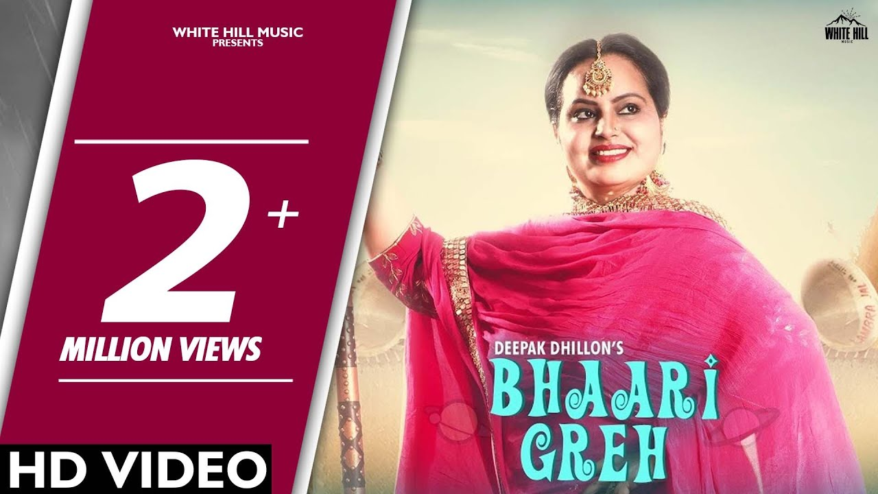 Bhaari Greh (Official Video) Deepak Dhillon | Jot Jotz | New Punjabi Song  2018 | White Hill Music