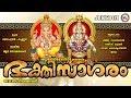 ഇനിയും ജന്മങ്ങൾ ഉണ്ടെങ്കിൽ കേൾക്കാൻ ആഗ്രഹിക്കുന്ന ഗാനങ്ങൾ   Hindu Devotional Songs Malayalam