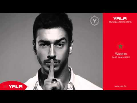 Saad Lamjarred   Waadini Audio   سعد المجرد   واعديني