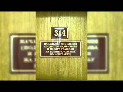 1170. Сумасшествие Никанкина - 314 кабинет