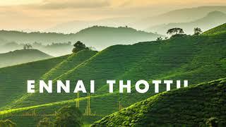 Ennai Thottu Allikonda | 24 Bit Song | Ilayaraja | S.P. Balasubramaniam | Swarnalatha