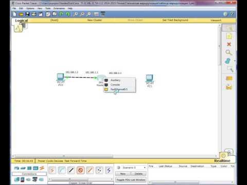 Вопрос: Как включить IP маршрутизацию?