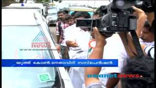 Street fight of congress and Kerala congress on Idukki seat