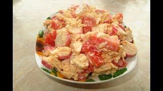 "Чудовий салат ""червоне море"" з крабовими паличками! салат ""красное море"" red sea salad"