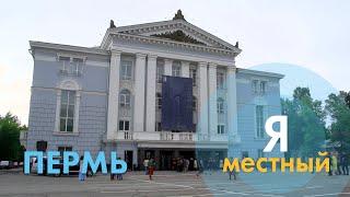 Теодор Курентзис в документальном фильме «Я - местный. Пермь»