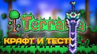 Mech Zenit Terraria 1 4 Youtube