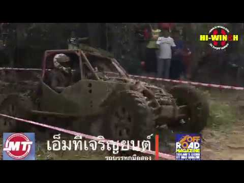 CREW Charity off road challenge (Malaysia) 2018 EP7/8