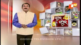 News Fuse 12 August 2016(Odishatv is the leading news channel in Odisha., 2016-08-12T17:12:24.000Z)