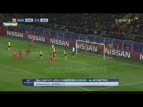 ΒΙΝΤΕΟ ΑΓΩΝΑ: BORUSSIA 1-1 APOEL FC