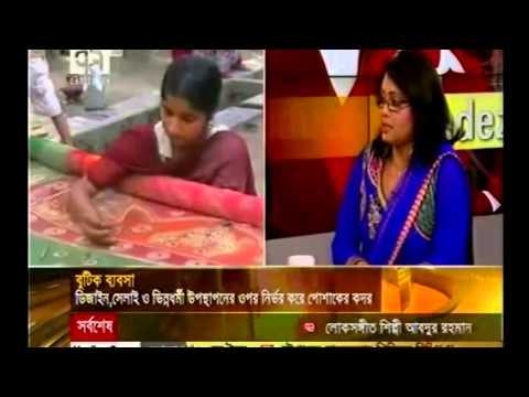 Interview of Nabila Managing Director on Rendezvous at Ekattor TV