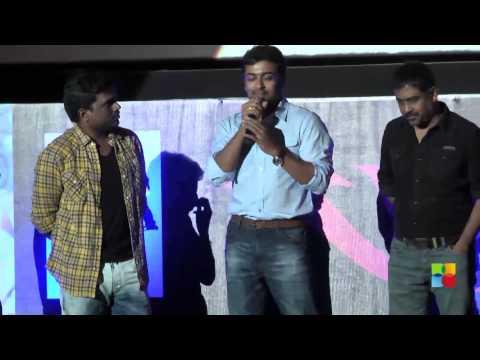 Surya talks about Ek Do Teen