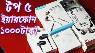 Top 5 Best Budget Earphone Under 1000tk (Bangla)