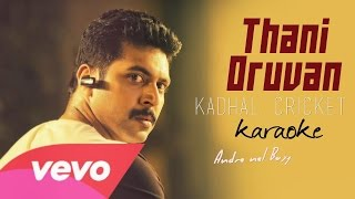 Thani Oruvan - Kadhal Cricket Karaoke | Jayam Ravi, Nayanthara | Andre nel Boxy  2K15 Official