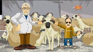 Le360.ma • مدرسة 36: بشحال الحولي ؟ I Le36: Le fête de l'aïd et les prix des moutons.