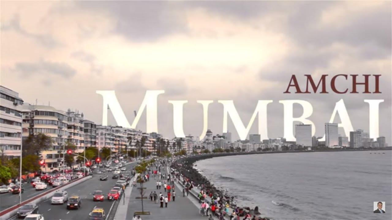 aamchi mumbai