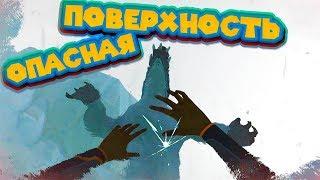 ИНОПЛАНЕТНЫЙ МЕДВЕДЬ Subnautica Below Zero